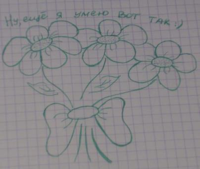 цветочки.JPG (404x343, 14Kb)