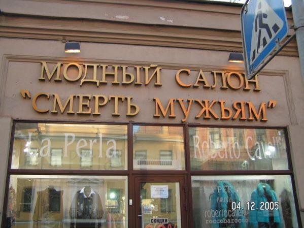 salon.jpg (599x449, 49Kb)