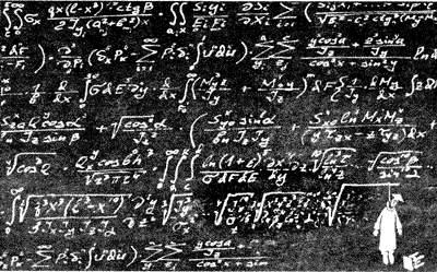 Корень квадратный.JPG (400x249, 36Kb)