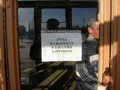 vhod_na_konkah.jpg (399x300, 18Kb)