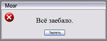 mozg.jpg (367x141, 7Kb)