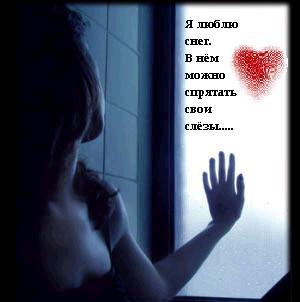 4899319_Novaya.jpg (300x302, 11Kb)