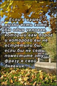5017651_5016737_4963482_4735918_e_v_v.jpg (201x300, 81Kb)
