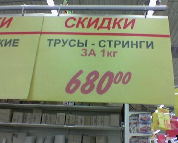 1548b5b7a101.jpg (596x479, 50Kb)