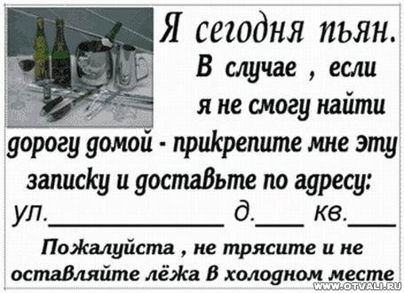 humor_from_lifeinet-1137924579_i_9419_full.jpg (455x330, 48Kb)