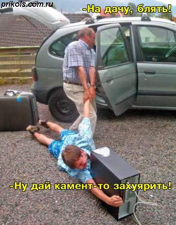 prikols_com_ru_2001053[1].jpg (362x464, 38Kb)