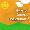4380227_865146_860367.jpg (100x100, 5Kb)