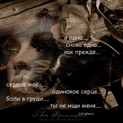 3292757_751577_1624503.jpg (500x500, 295Kb)