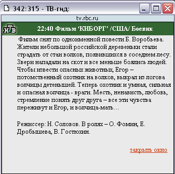 kiborg.jpg (347x345, 41Kb)