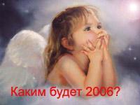 004_jpg.jpg (200x150, 31Kb)
