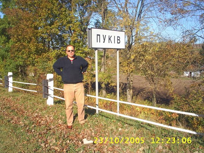 ужгород киев 25.10.2005 008.jpg (700x525, 326Kb)