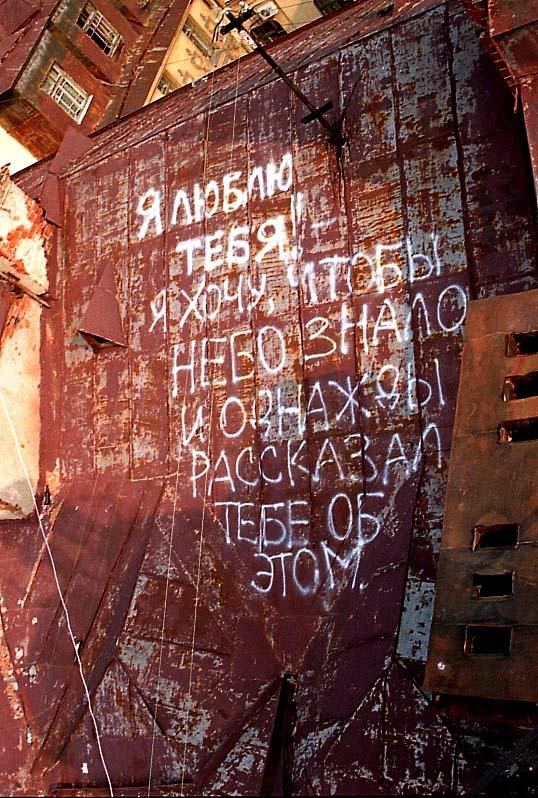http://img.liveinternet.ru/images/attach/2/5305/5305175_13681.jpg