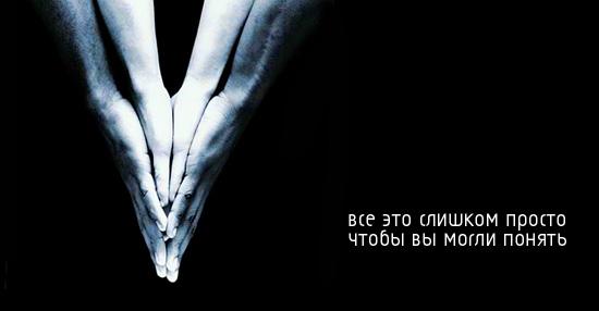5299910_dumaysam.jpg (550x286, 52Kb)