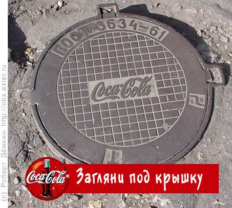 http://img.liveinternet.ru/images/attach/2/5321/5321671_720.jpg