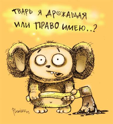 5331952_Tvar_Drozhaschaya.jpg (385x425, 62Kb)