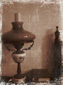 Old Lamp.jpg (219x292, 16Kb)