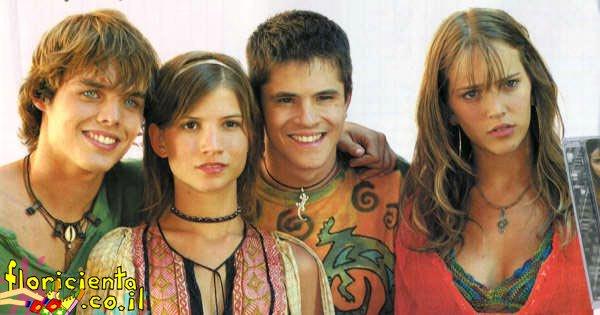 Erreway Cuatro Caminos Pelicula Online