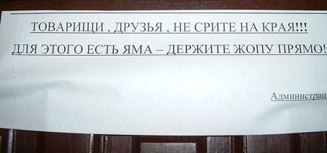 b_h11196.jpg (468x219, 19Kb)
