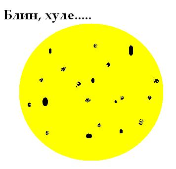 Безымянный.JPG (356x341, 9Kb)