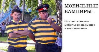 http://img.liveinternet.ru/images/attach/2/5460/5460052_19192.jpg