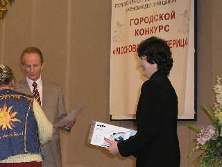 GenuineLera_Olga_Alexandrova_2005.jpg (320x240, 26Kb)