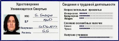 1936866.jpg (507x175, 23Kb)