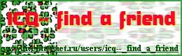 ICQ-- find a friend