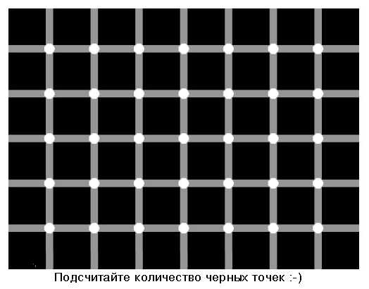 pic_06.jpg (524x410, 21Kb)