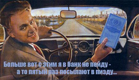 5456208_plakat3.jpg (450x259, 48Kb)