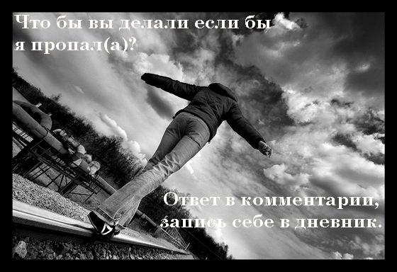 4979448_11111111.jpg (560x384, 116Kb)