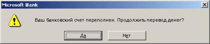 4314866_bank.jpg (430x91, 19Kb)
