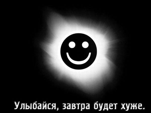 4386066_20050830215510374_1.jpg (600x450, 20Kb)