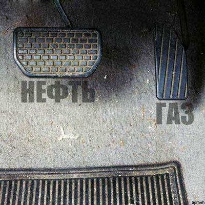 neft_gaz.jpg (400x400, 54Kb)