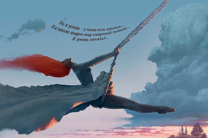 fairyqueen.jpg (700x466, 94Kb)