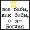 676288_937825.jpg (98x98, 9Kb)