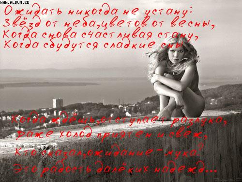 5400489_5147026_5068473_4998244_4974988_4228432_album_0305170131_1970kopirovanie1.jpg (500x375, 76Kb)