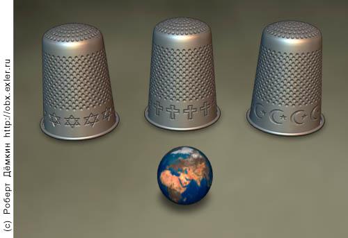 fingercaps.jpg (500x343, 26Kb)