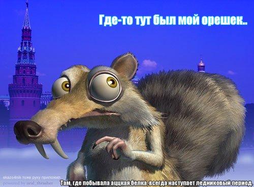 http://img.liveinternet.ru/images/attach/2/5675/5675070_5349608_5334181_bd6a57f7247c1.jpg