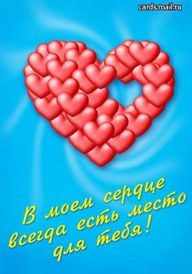 valentine11.jpg (281x400, 35Kb)