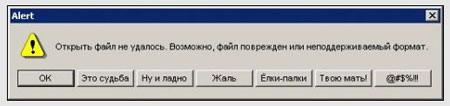 14_01.jpg (450x106, 13Kb)