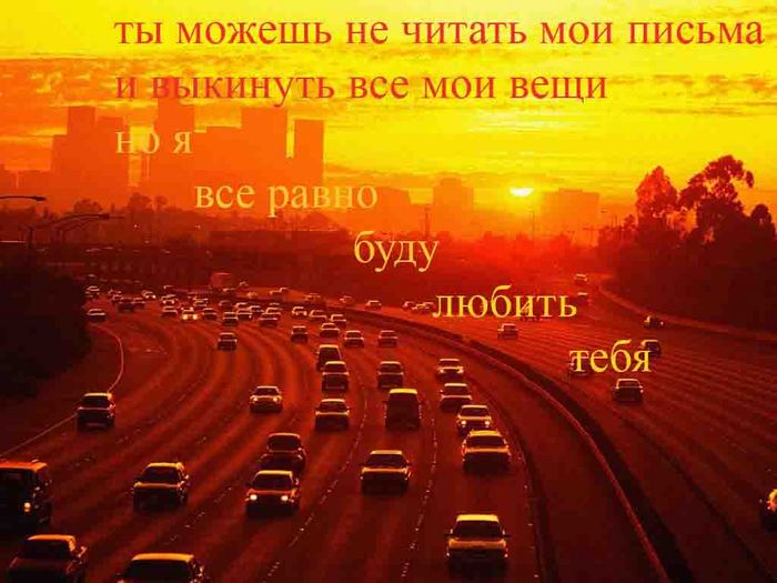 _doroga_kopiya.jpg (700x525, 89Kb)