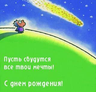 card2213641316.jpg (320x307, 22Kb)
