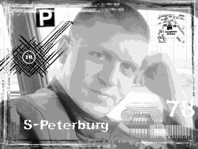 Питер.jpg (640x480, 68Kb)