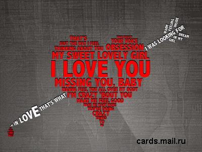 love05538.jpg (400x300, 48Kb)