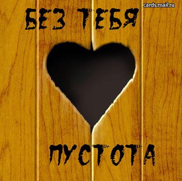 http://img.liveinternet.ru/images/attach/2/5799/5799113_valentine03.jpg