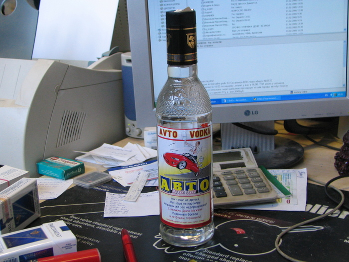 VODKA 002.jpg (700x525, 181Kb)