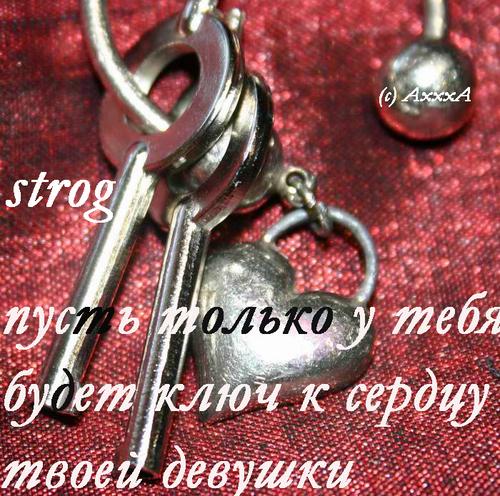 ot_AxxxA.jpg (500x496, 356Kb)