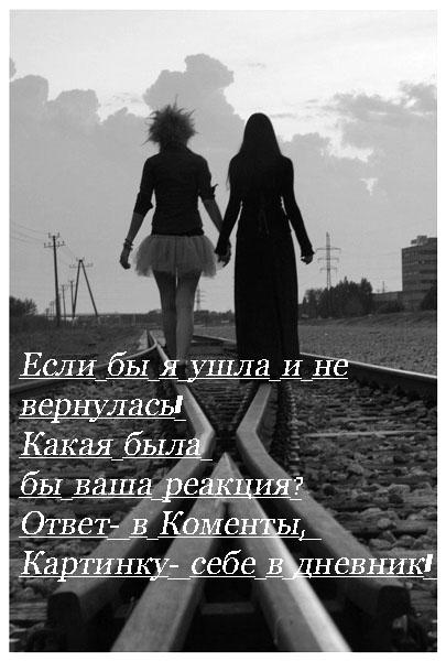 5794379_5018242_4180235_3894606_relsuy_kopiya.jpg (405x600, 74Kb)