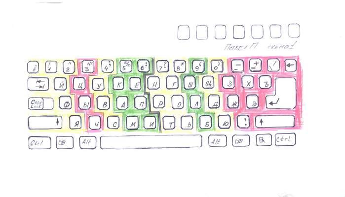 схема1.jpg (699x400, 28Kb)