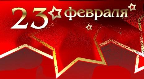 logo.jpg (465x257, 37Kb)